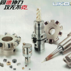 Market Overview of China's Cemented Carbide Tool Industry in 2020